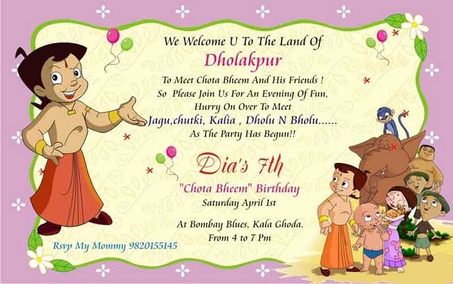 chota bheem birthday card invite 1_1456496586